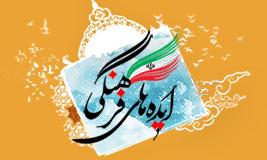 اجرای طرح امید و زندگی توسط کانون امام حسن مجتبی(ع) تیران