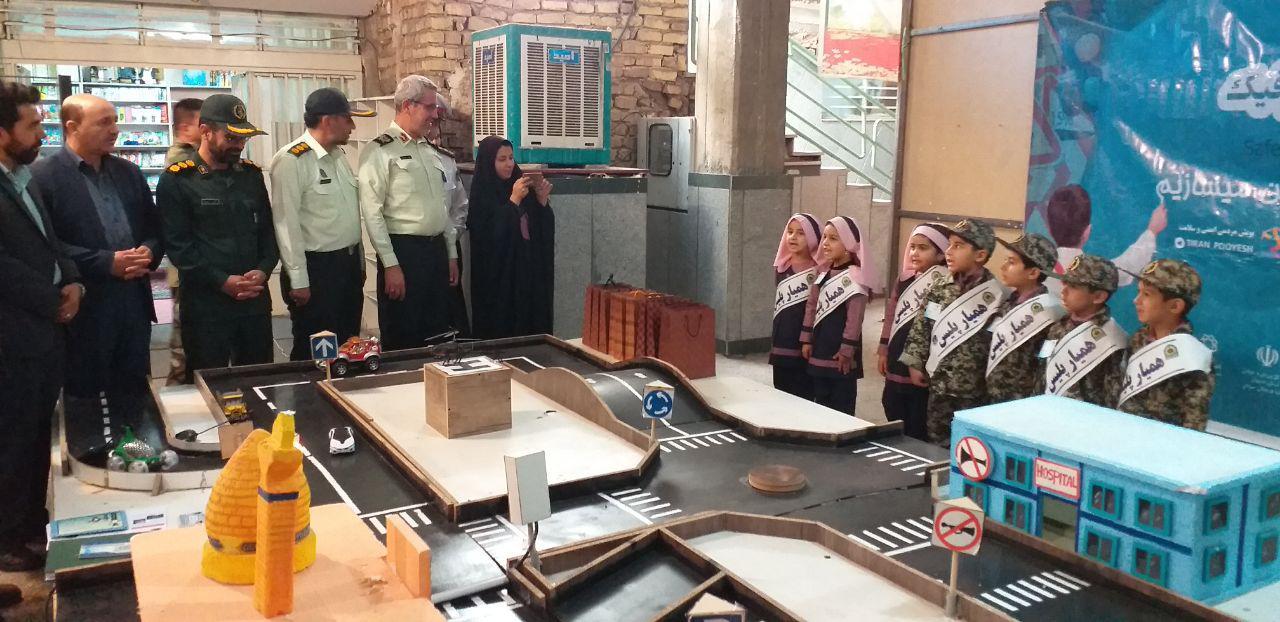 بازدید فرمانده انتظامی استان اصفهان از فعالیت های کانون